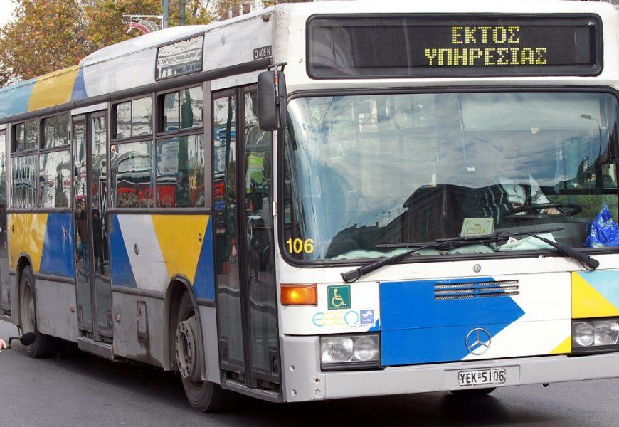 Забастовка общественного транспорта в Афинах