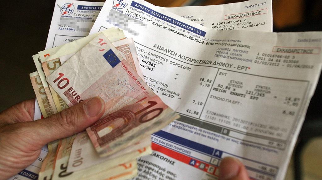 счет за электричество в Греции