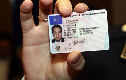 Получить водительские права в Греции станет тяжелее