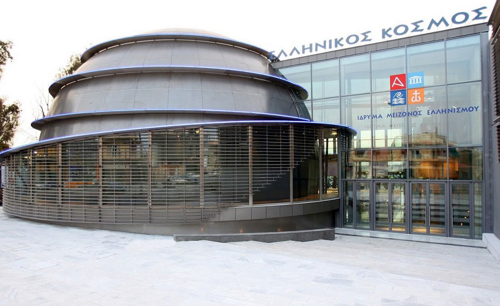 культурный центр греческий мир