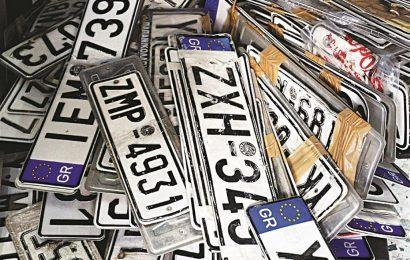Оплатить транспортный налог можно до 8 января