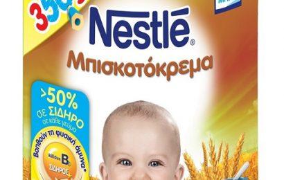 Из магазинов изымают опасные детские каши Nestle