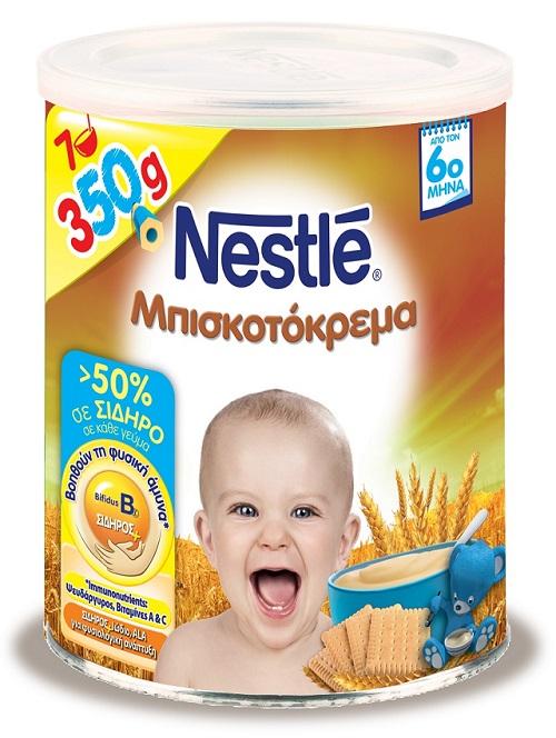 банка каши Nestle