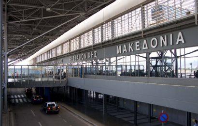 Салоники: Установлена фиксированная цена для поездки на такси в аэропорт