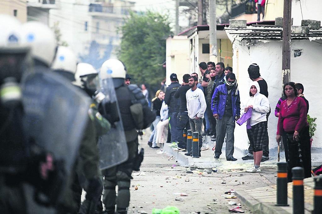 цыгане в Греции