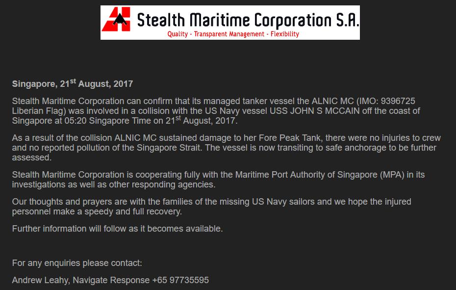подтверждение Stealth Maritime Corporation S.A.