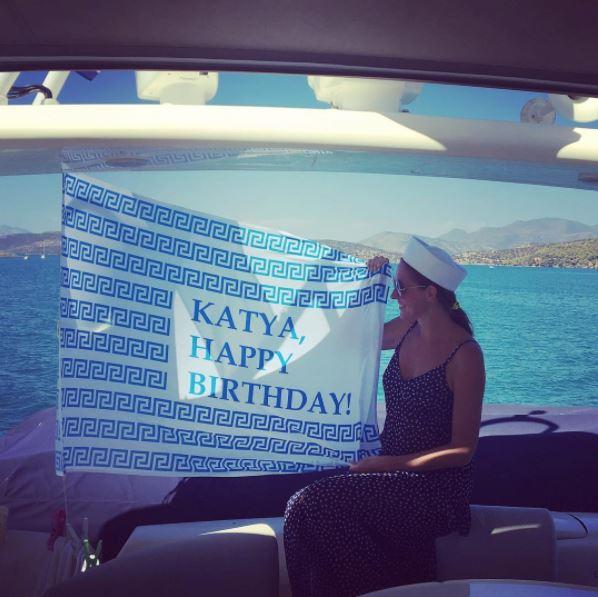 Катя Осадчая день рождение