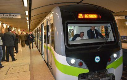 Внимание: Забастовка общественного транспорта