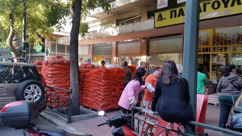 картофель бесплатно в афинах
