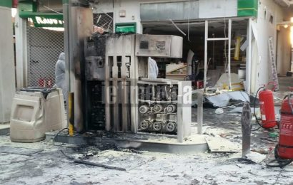 Взрыв на бензоколонке в Анависсос