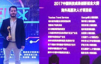 Toorbee: Греческий start-up завоевал высшую награду «Силиконовой Долины» Китая