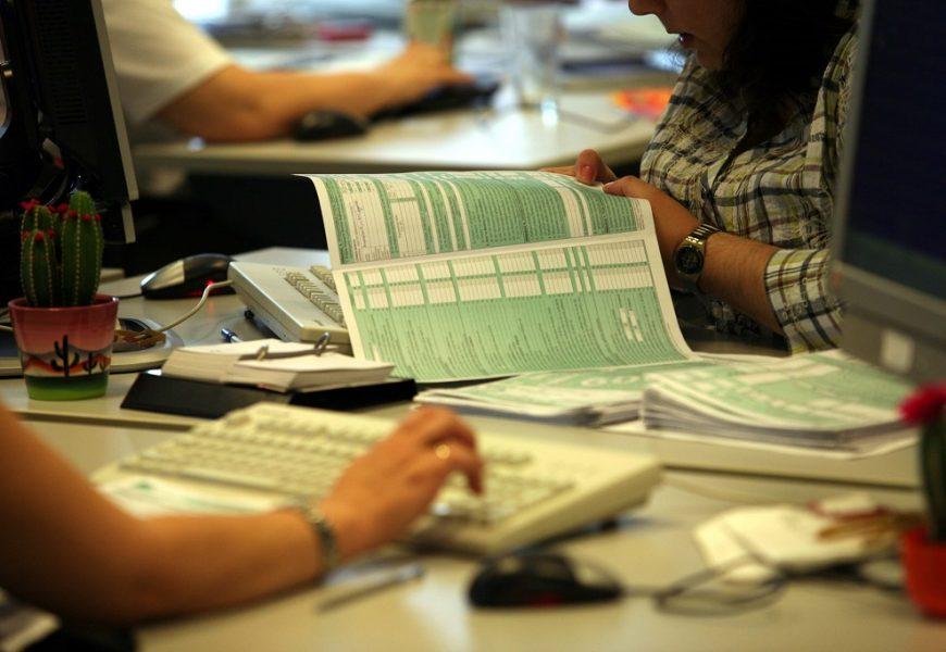Реформирование налоговых инспекций в Греции