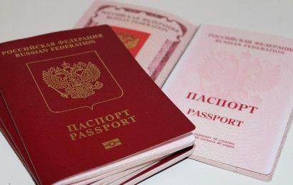 Приобретение российского гражданства детьми в Греции