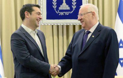 Визит президента Израиля в Грецию