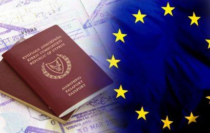 На Кипре ужесточают программу «Гражданство через инвестиции»