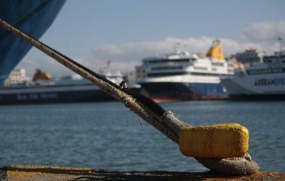 24-х часовая забастовка морского транспорта