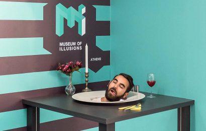 Музей иллюзий в Афинах
