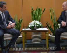 Путина, Макрона и принца Чарльза пригласили на парад в Грецию