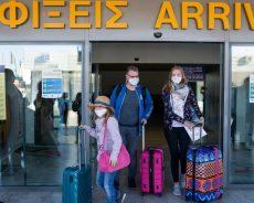 Греция отменит обязательный карантин для туристов из ЕС и еще пяти стран